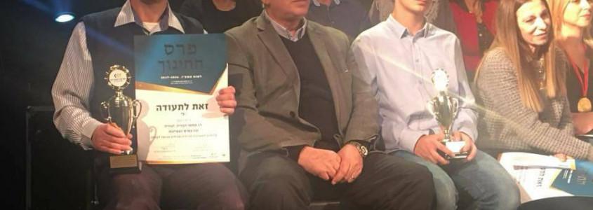 مدرسة دبورية الشاملة تفوز بجائزة التداخل الاجتماعي والعمل من أجل الجمهور